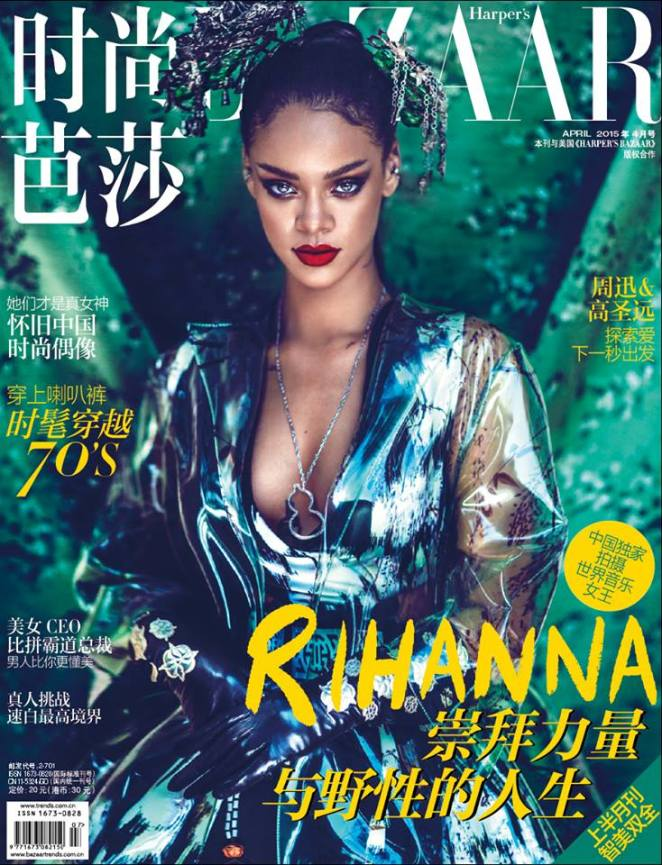 Rihanna-Harpers-Bazaar-China-Photo-cover-2